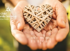 Tikvah: The Jewish Chaplaincy Community Initiative
