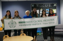 JCFS Sibshop Welcomes Students from South Korea